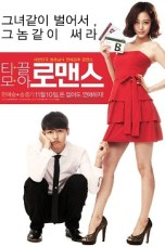 Penny Pinchers (2011) WEB-DL 480p, 720p & 1080p Movie Download