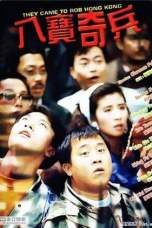 They Came to Rob Hong Kong (1989) BluRay 480p, 720p & 1080p Movie Download