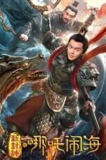 Nezha Conquers the Dragon King (2019) WEB-DL 480p, 720p & 1080p Mkvking - Mkvking.com