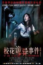 The Supernatural Events on Campus (2013) WEBRip 480p, 720p & 1080p Mkvking - Mkvking.com