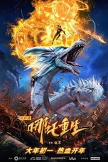 Nezha Reborn (2021) WEB-DL 480p, 720p & 1080p Mkvking - Mkvking.com