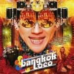 Index of – Bangkok Loco (2004) | Movie MP4 DOWNLOAD
