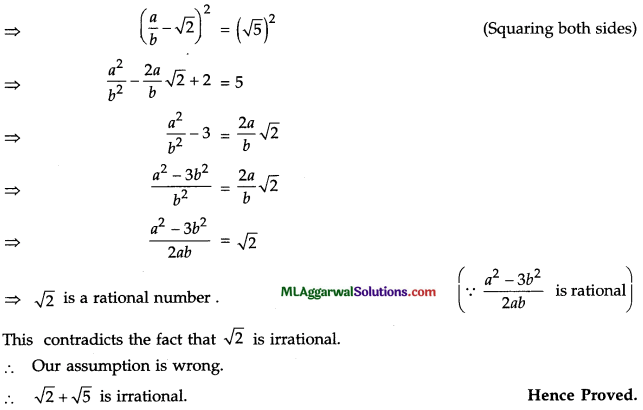 ICSE Class 9 Maths Question Paper 7 with Answers 9