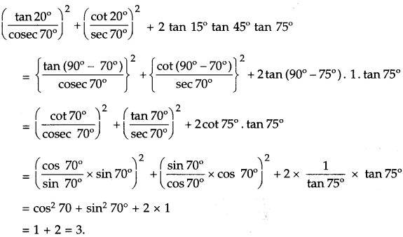 ICSE Class 9 Maths Question Paper 8 with Answers 7