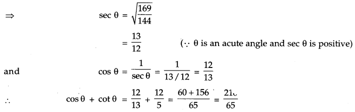 ICSE Class 9 Maths Sample Question Paper 9 with Answers 30