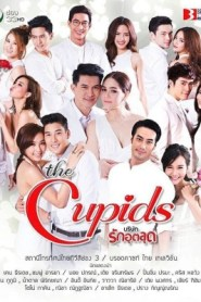 The Cupids Series