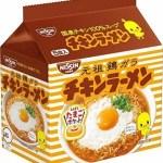 インスタント 袋麺 ランキング