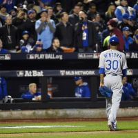 On Royals Pitcher Yordano Ventura Dead at 25