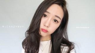[美妝] 我的BeautyMaker夏日清爽防曬妝教學♥