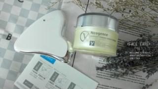 [邀稿] Neogence完美輪廓新生系列 ♥ 小臉神器DIY還原零浮腫臉蛋