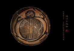 蛙纹彩陶钵
