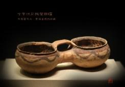 十字纹彩陶双联罐