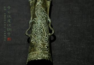 手心纹虎纹铜矛