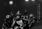 青铜千手观音坐像