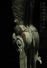 青铜鸟脚人像(局部)