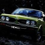 Honda 1300 Coupe – Istorija modela