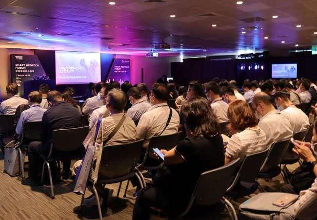 SEMICON Taiwan智慧醫療科技論壇報名踴躍,入場座無虛席