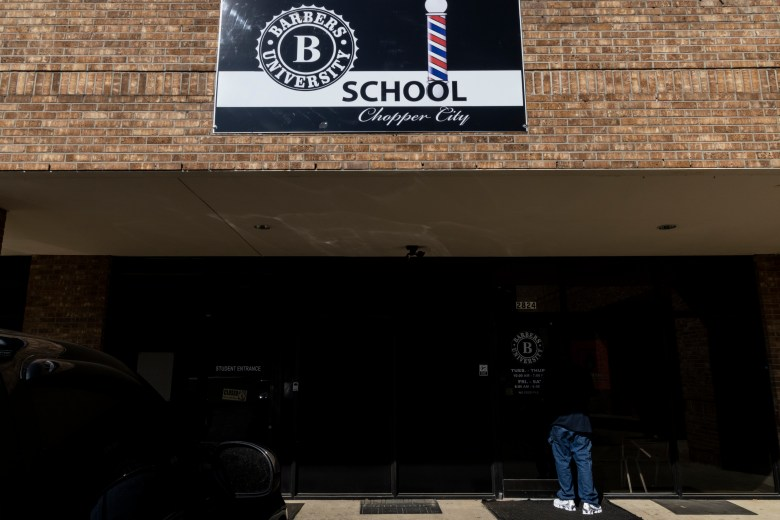 An image of Barbers University School's front entrance.