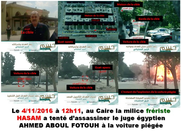 10-Ahmed_Aboul_Fotouh.png