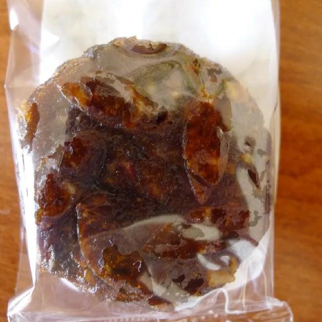 Meruňkové kolečko s lískovými ořechy