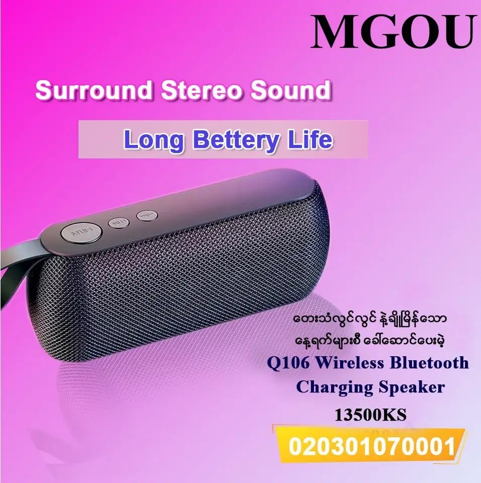 Bluetooth Speaker Sound Box Mgou Myanmar