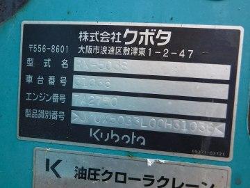 60_16045_51