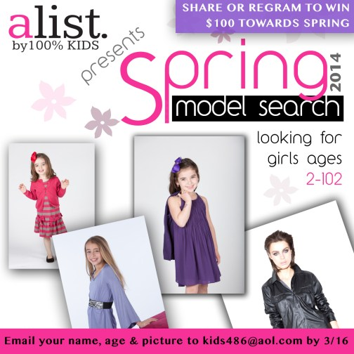 modelsearch2014