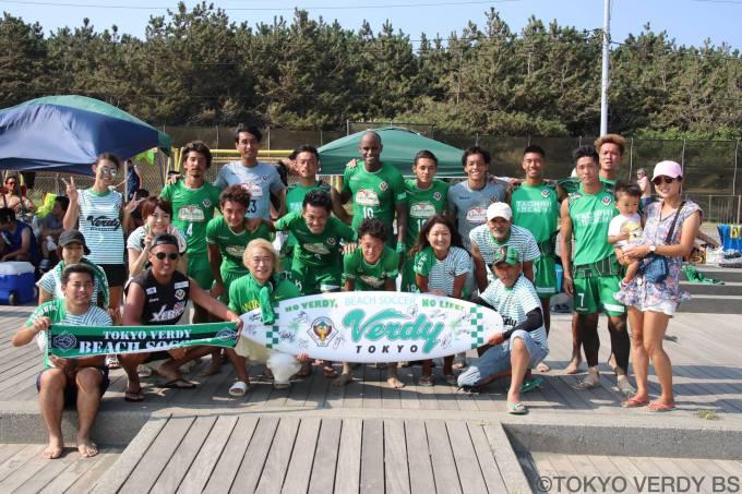 東京ヴェルディビーチサッカー