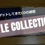 【2017年秋M3】『BATTLE COLLECTION 3』を聴き終えての感想
