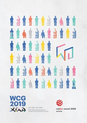 Main poster of the WCG 2019 Xi'an, winner at the 2020 Red Dot Design Award
