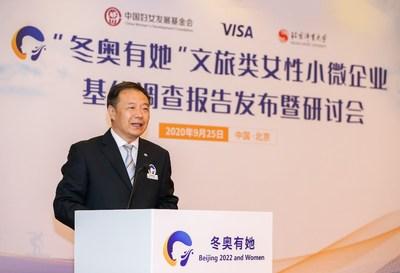Liu Jianjun, Secretary General of the World Tourism Alliance