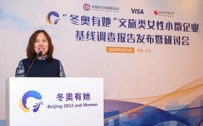 """Beijing 2022 and Women"" trainee representative He Yuling sharing her experience"