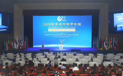 The 2020 World Canal Cities Forum kicks off on Monday in Yangzhou, east China's Jiangsu Province.