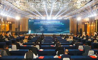 The Closing Ceremony of Conference