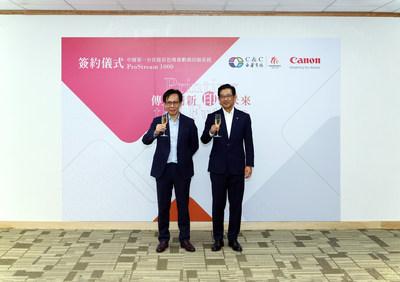 (由右)佳能香港有限公司董事長及行政總裁守永俊一先生與中華商務聯合印刷(香港)有限公司董事總經理梁兆賢先生向嘉賓祝酒以恭賀是次合作和中華商務40週年。