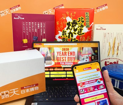 Ruten Japan 2020 year end best buy promotion recommend hot deals & Omiyage
