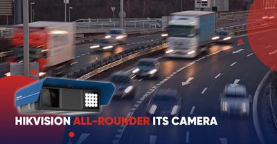 海康威視智能交通違章檢測一體式攝像機