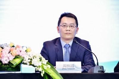 華為副總裁兼數字能源產品線總裁周桃園發言