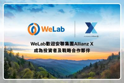 WeLab獲全球頂尖保險及資產管理集團安聯Allianz X領投6億港元