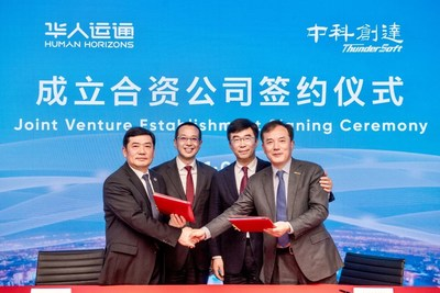 Signing Ceremony of New Joint Venture