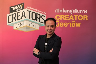 Mr Natee Srirussamee, Head of Retail Digital, UOB Thailand