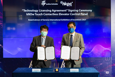 "On 31 March 2021, Mr Noky Wong, Managing Director of Schindler Lifts (Hong Kong) Limited and Mr Mohamed Butt, Executive Director of HKPC sign the technology licensing agreement to promote the wider application of ""kNOw Touch – Contactless Elevator Control Panel"" solution."