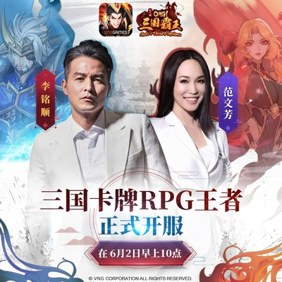 OMG! Gods of Three Kingdoms officially launches in Jun-02.