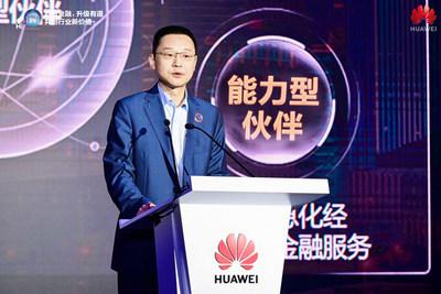 華為企業BG 常務副總裁、全球夥伴發展與銷售部總裁馬悅
