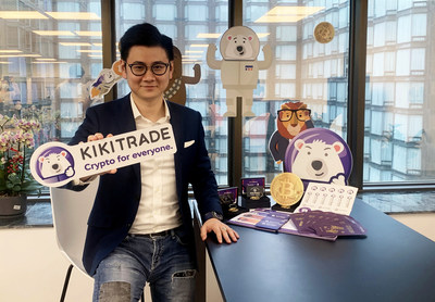 Kikitrade 共同創辦人吳德灝 (Allen Ng) 指,今次有幸獲得傳奇投資者 Alan Howard的戰略投資,大大鼓勵他及其團隊持續創新、及推動虛擬資產普及化。
