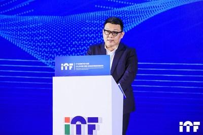 攜程集團副總裁王韋在論壇上發表講話