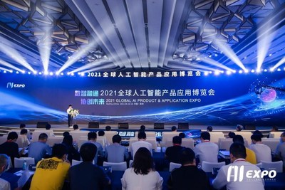2021全球智博會開幕式週四在蘇州舉行