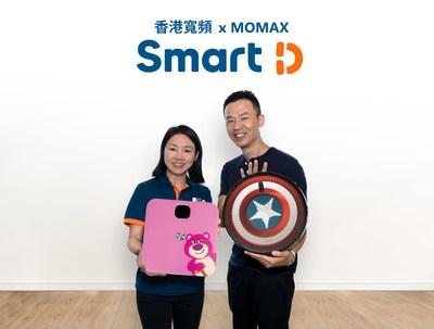 香港寬頻與MOMAX深化合作推出全新智能家居品牌Smart D,提供既型格又實用的智能產品。