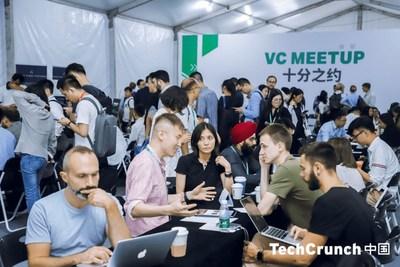 TechCrunch Shenzhen 2019 comes to a successful conclusion