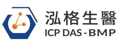 icpdas bmp Logo - Product Quality is of the Utmost Importance, Visitors to the ICMD Impressed by ICP DAS-BMP Medical Grade TPU